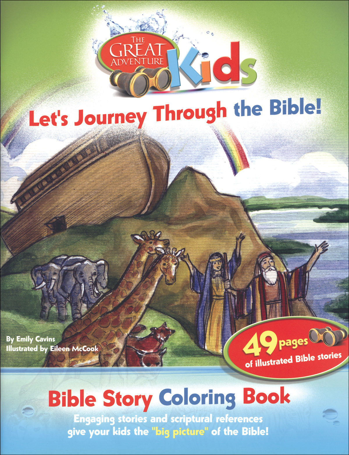The Great Adventure Kids: Let\'s Journey Through the Bible! Coloring Book