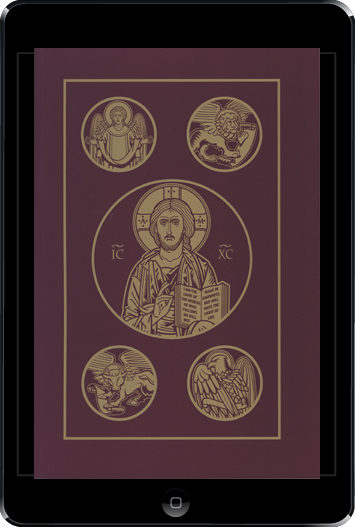 RSV, The Holy Bible, 2nd Catholic Ed., ebook (1 Year Access)