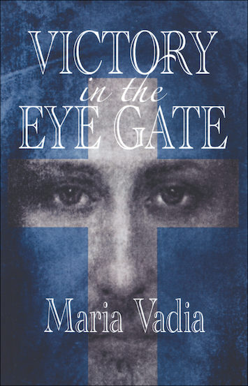 Victory in the Eye Gate